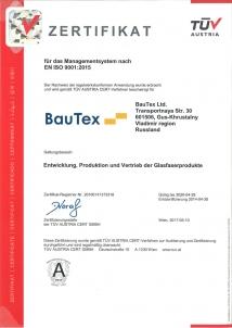 ISO 9001:2017 (нем.)